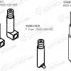 Hitachi Sanyo TCM X100 NOZZLE 6300611977 S Type 6300612028 V Type 6300858846 side a