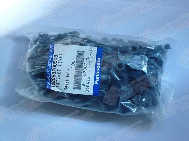 Panasonic Original SMT Replacement Spare PartRatchet Lever10208700503